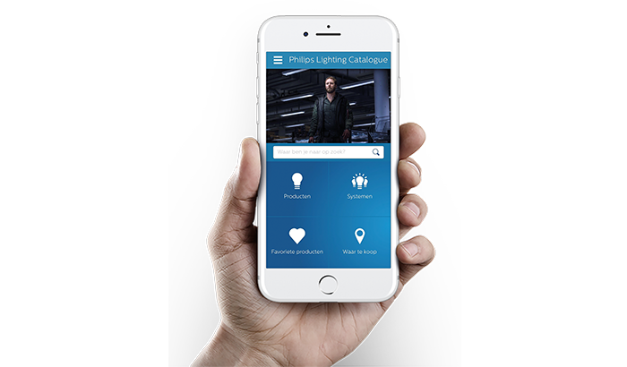 Philips-Catalog-App-Visual